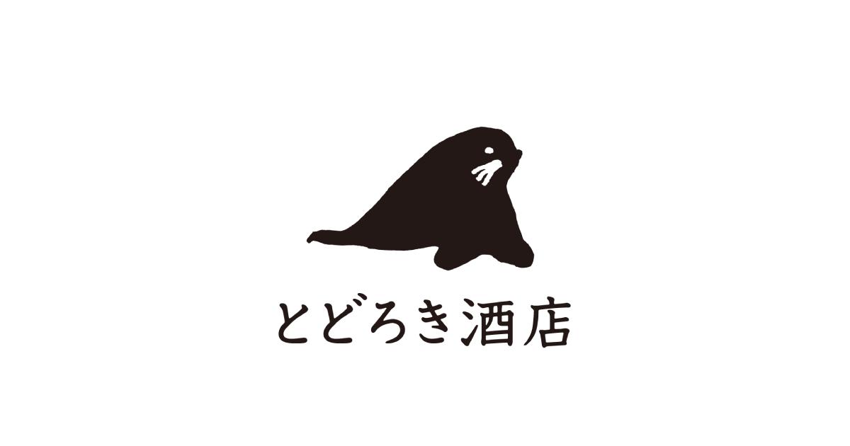 todoroki-ogp
