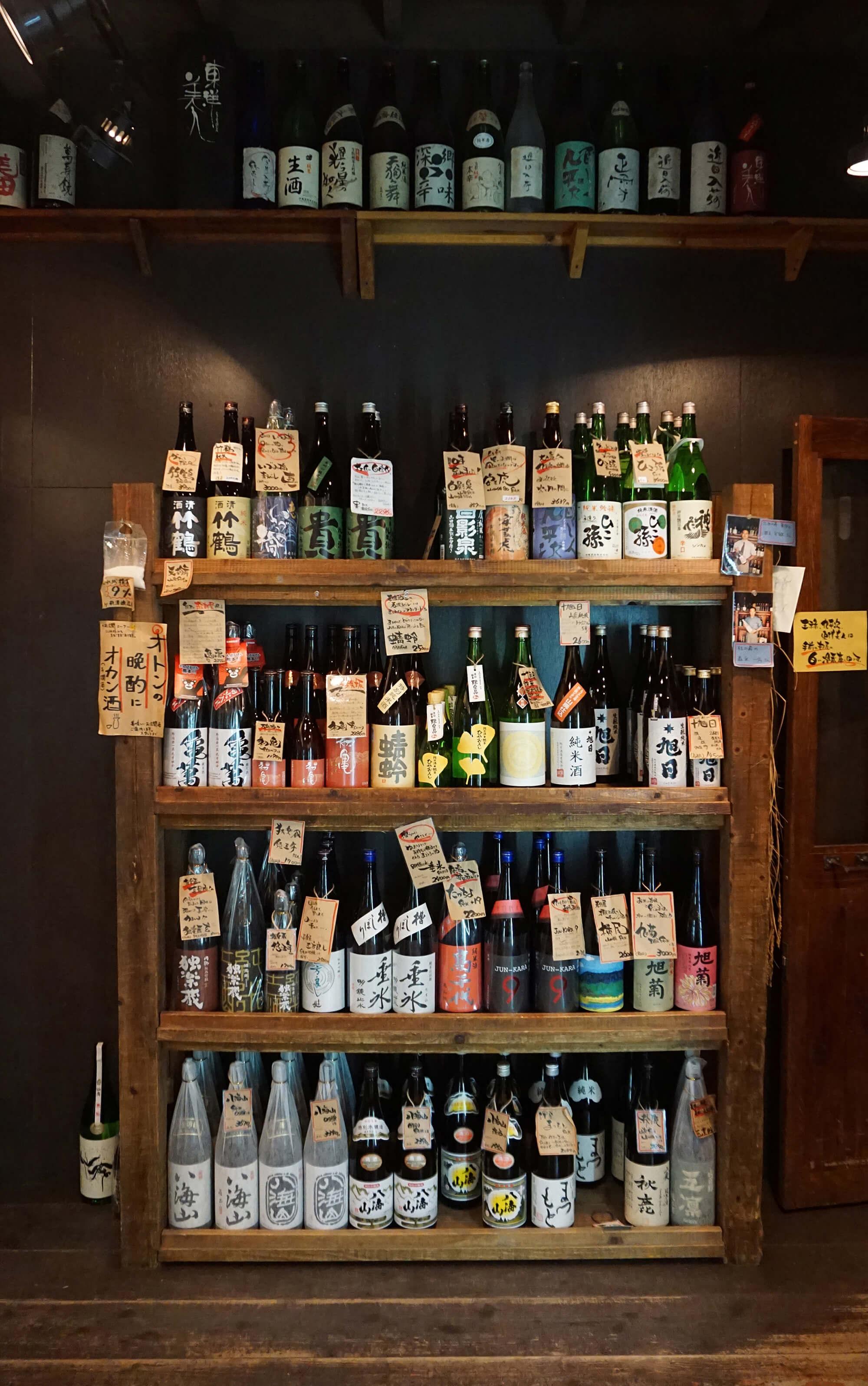 H5test日本酒棚